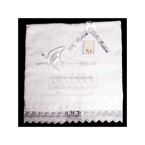 Embroidered Christening Towel